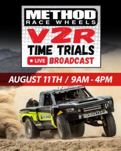 v2r time trials